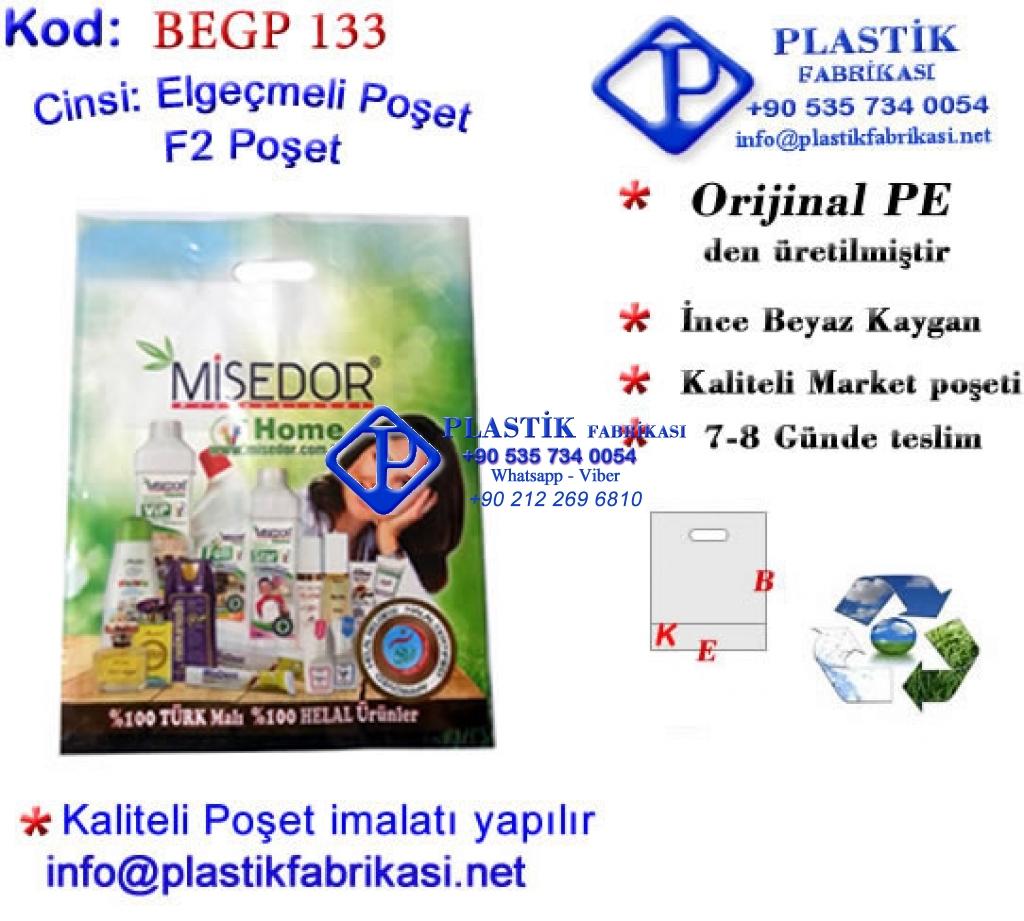 Özel Baskılı Mağaza Poşeti 133 Plastik Poşet Asetat PP Pvc Pet Şeffaf Sızdırmaz Kap