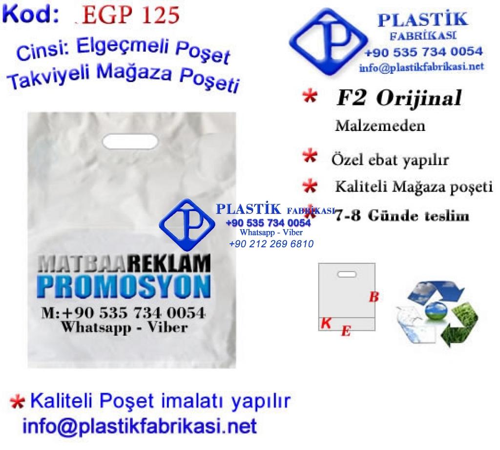 Özel Baskılı Takviyeli Poşet 125 Plastik Poşet Asetat PP Pvc Pet Şeffaf Sızdırmaz Kap