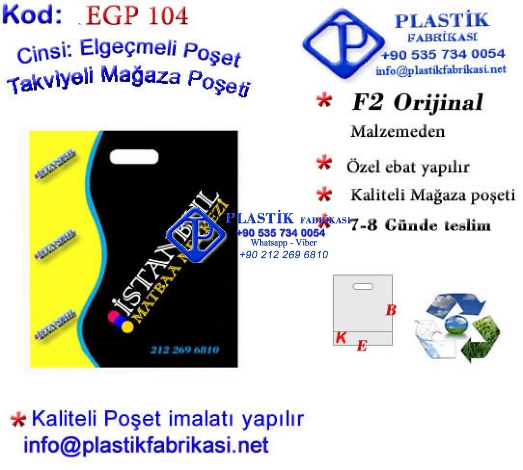 Özel Baskılı Mağaza Poşeti 104 Plastik Poşet Asetat PP Pvc Pet Şeffaf Sızdırmaz Kap