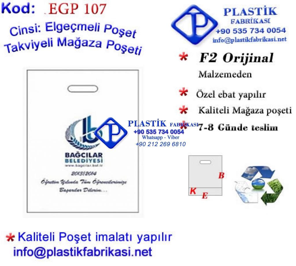 Özel Baskılı Mağaza Poşeti 107 Plastik Poşet Asetat PP Pvc Pet Şeffaf Sızdırmaz Kap