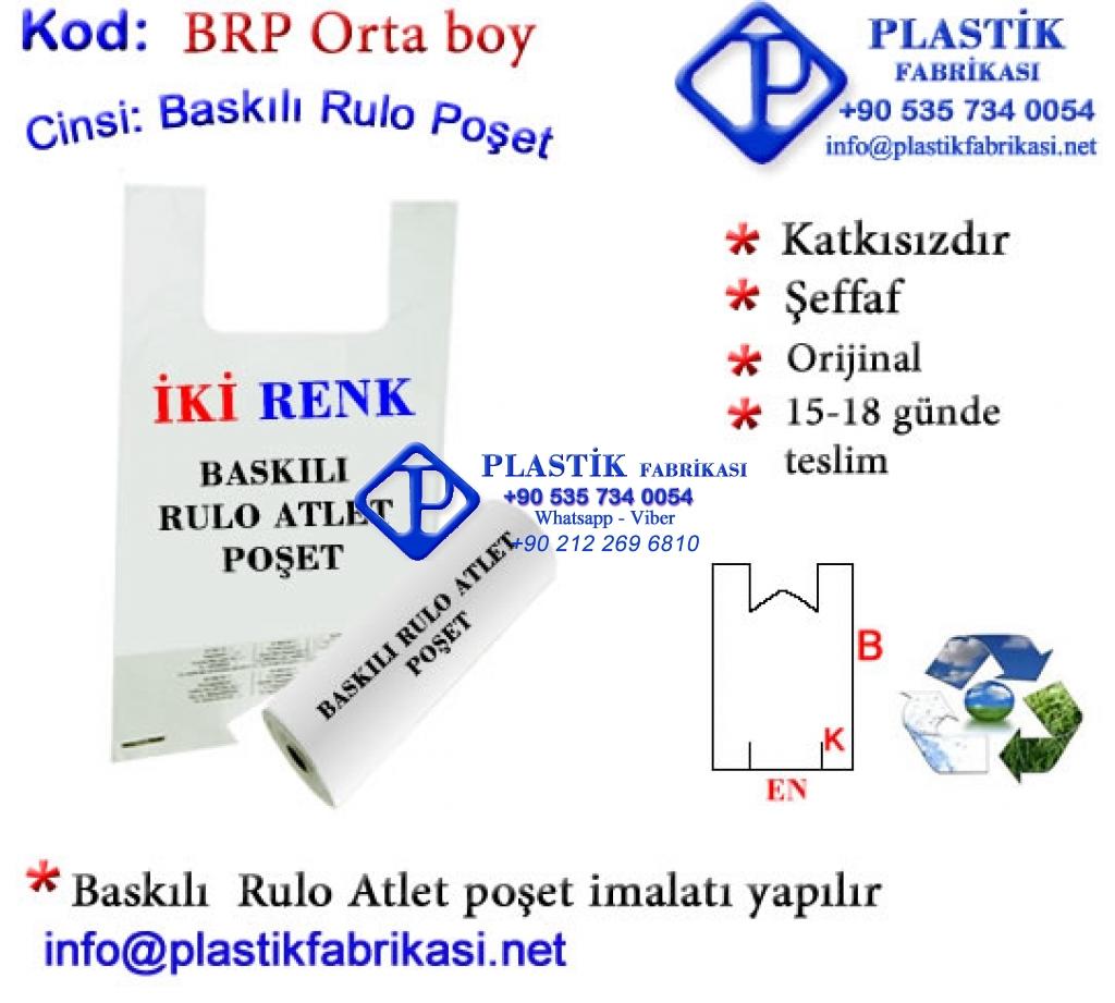 Logo Baskılı Rulo Gıda poşeti Plastik Poşet Asetat PP Pvc Pet Şeffaf Sızdırmaz Kap