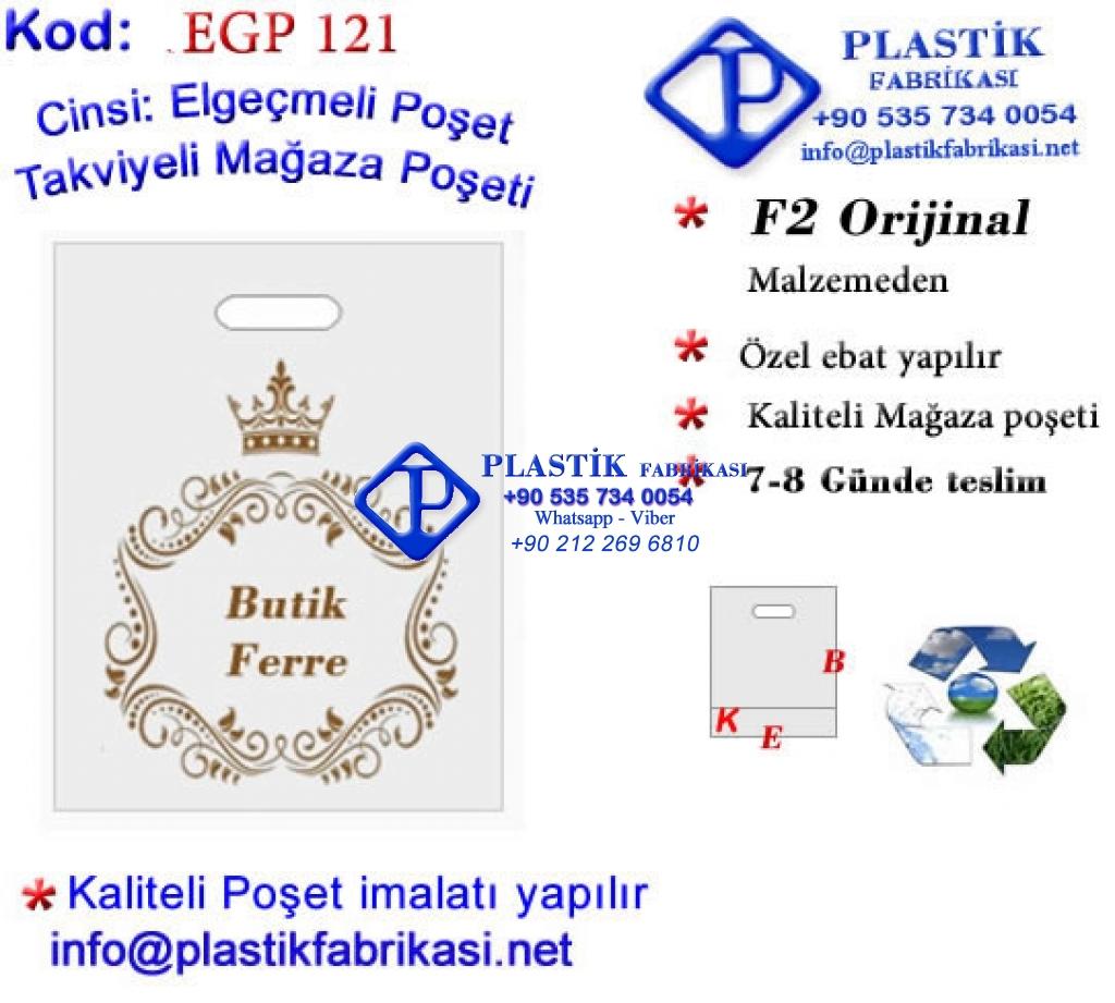 Özel Baskılı Mağaza Poşeti 121 Plastik Poşet Asetat PP Pvc Pet Şeffaf Sızdırmaz Kap