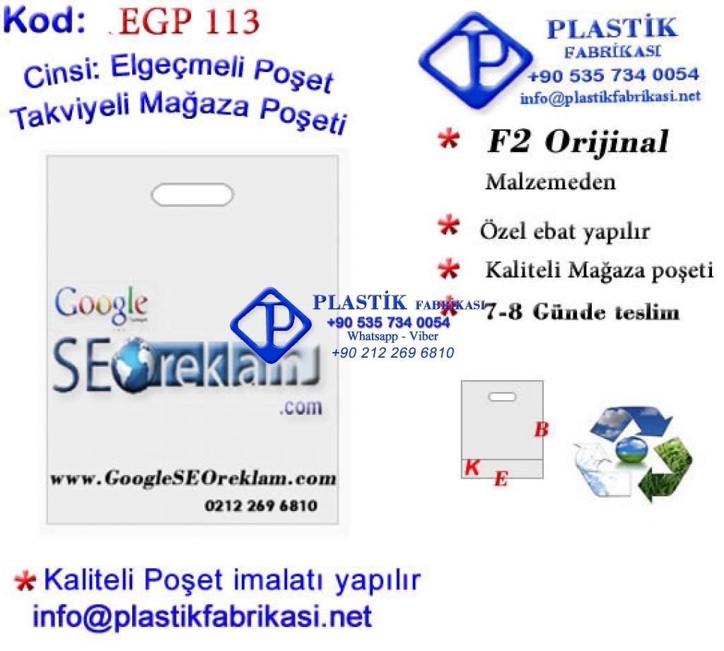 Özel Baskılı Mağaza Poşeti 113 Plastik Poşet Asetat PP Pvc Pet Şeffaf Sızdırmaz Kap