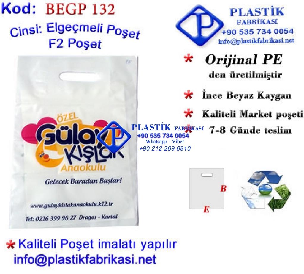 Özel Baskılı Mağaza Poşeti 132 Plastik Poşet Asetat PP Pvc Pet Şeffaf Sızdırmaz Kap
