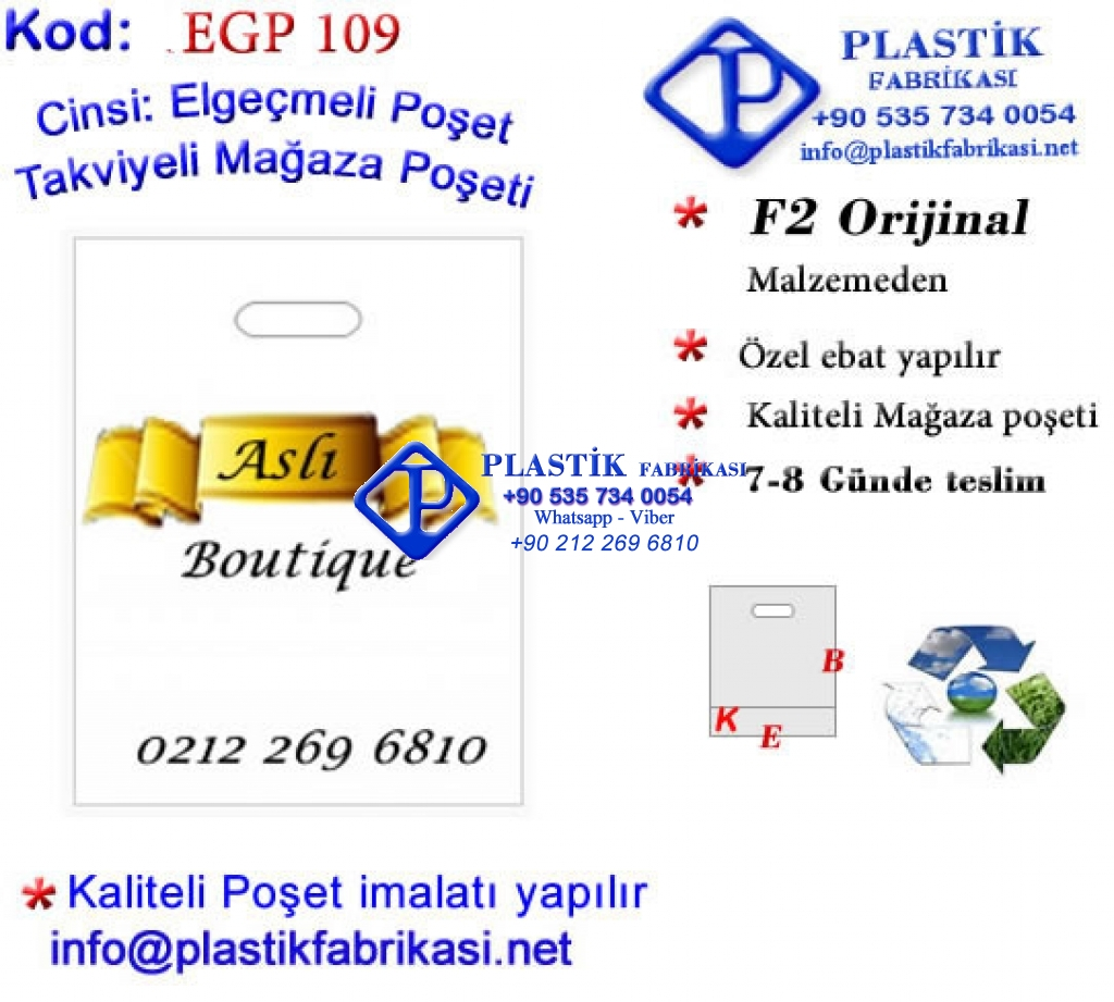 Özel Baskılı Mağaza Poşeti 109 Plastik Poşet Asetat PP Pvc Pet Şeffaf Sızdırmaz Kap