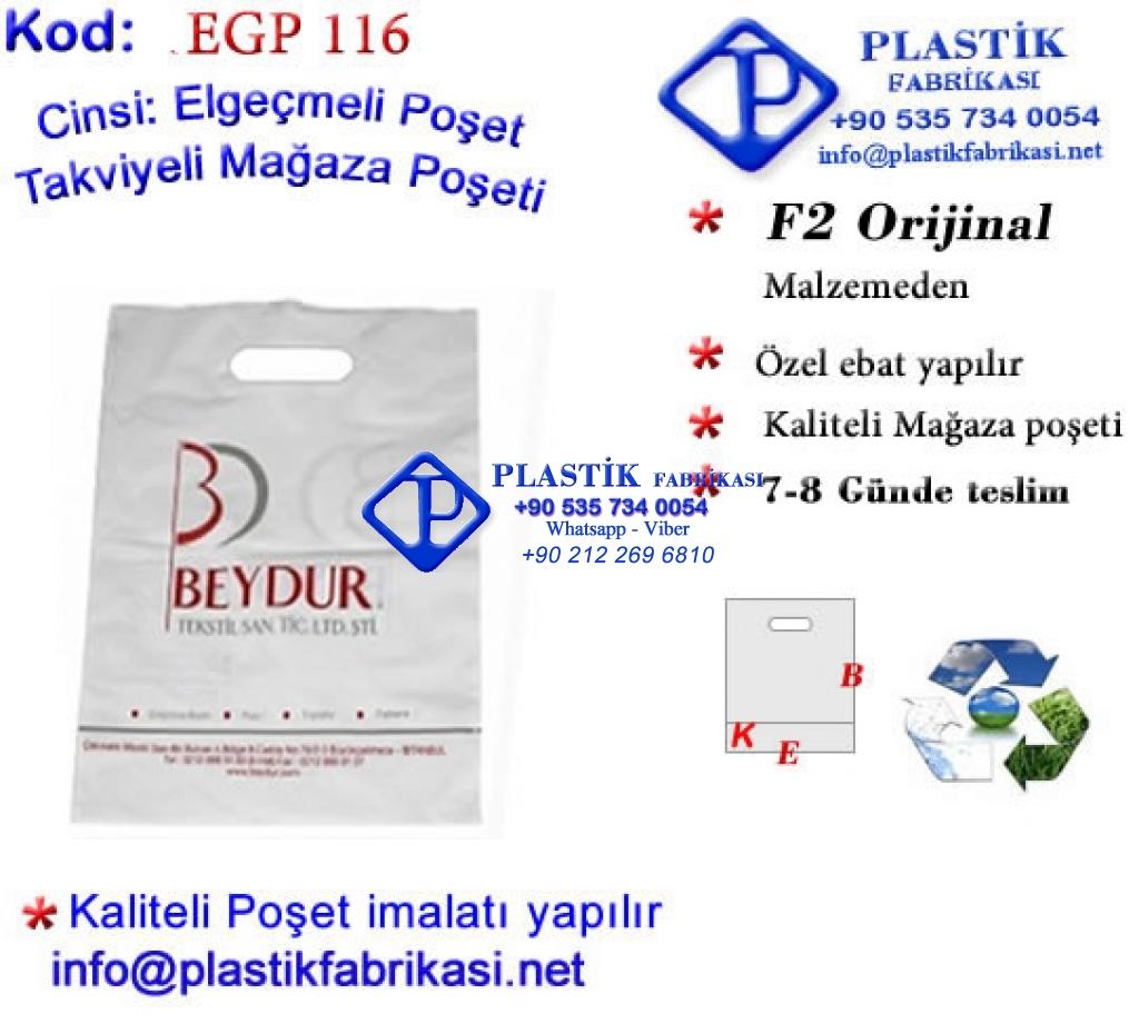 Özel Baskılı Mağaza Poşeti 116 Plastik Poşet Asetat PP Pvc Pet Şeffaf Sızdırmaz Kap