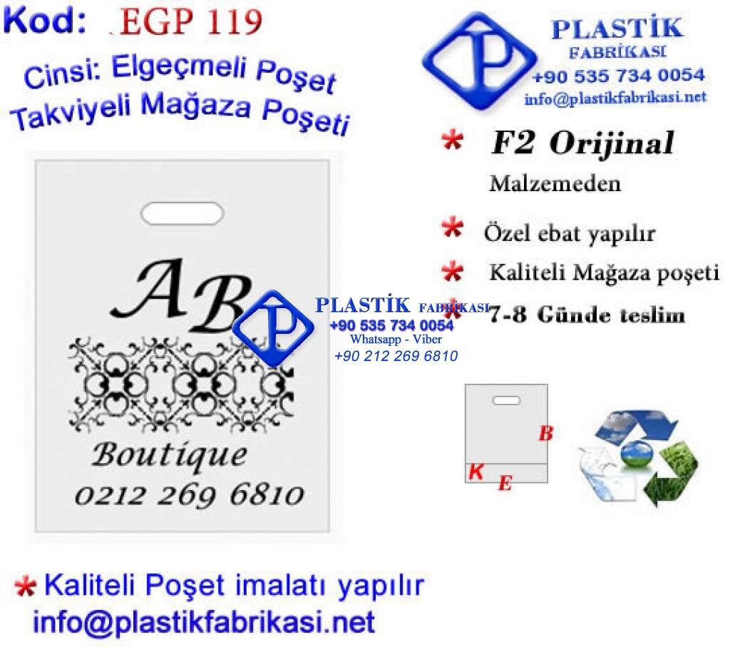 Özel Baskılı Mağaza Poşeti 119 Plastik Poşet Asetat PP Pvc Pet Şeffaf Sızdırmaz Kap