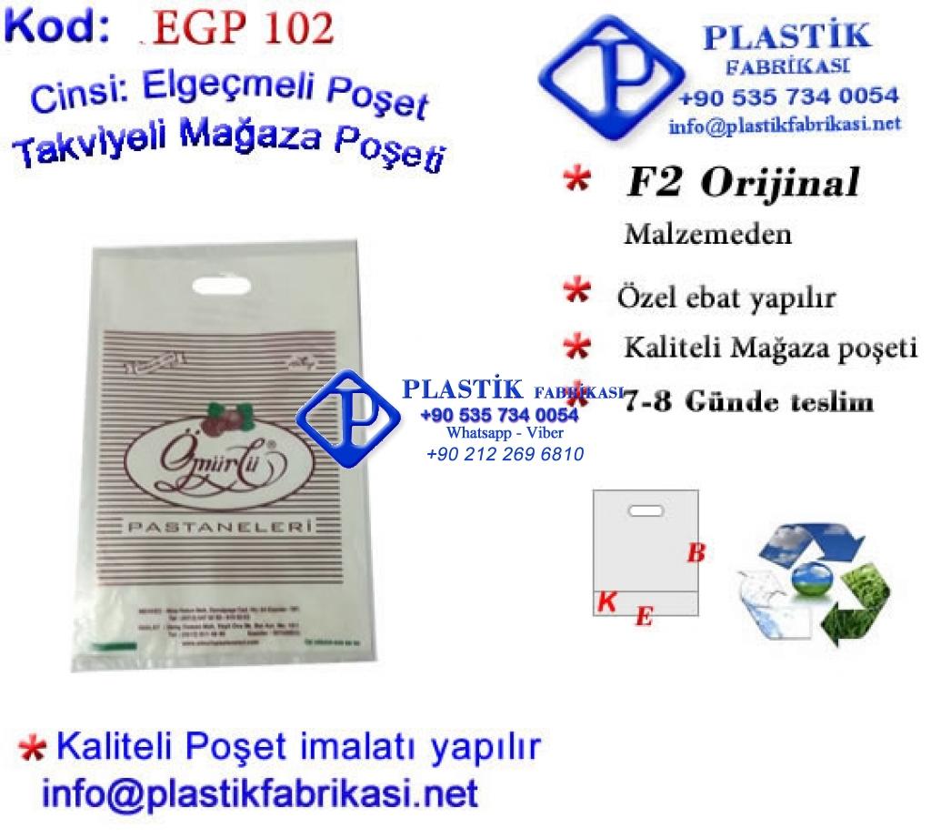 Özel Baskılı Mağaza Poşeti 102 Plastik Poşet Asetat PP Pvc Pet Şeffaf Sızdırmaz Kap